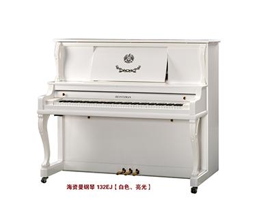 132EJ 白色、亮光  官网标价37800.00元